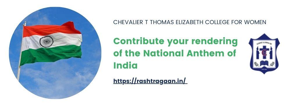 National Anthem of India Circular