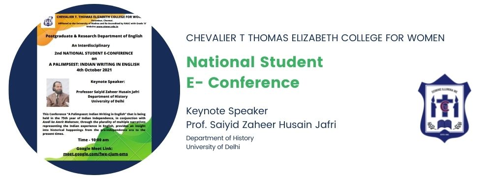 National Student E-Conference_CTTE Arts and Science College for Women